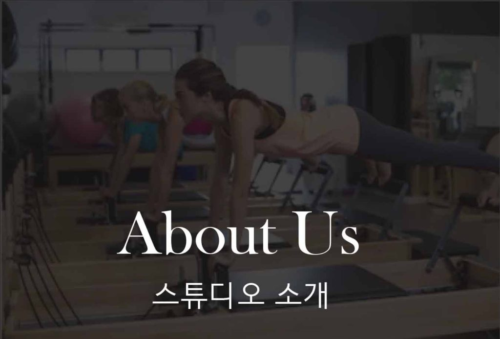 options pilates studio about us